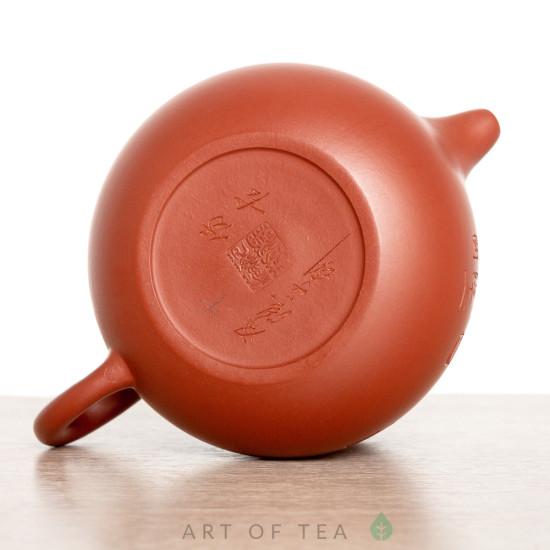 Чайник из исинской глины т717, 260 мл