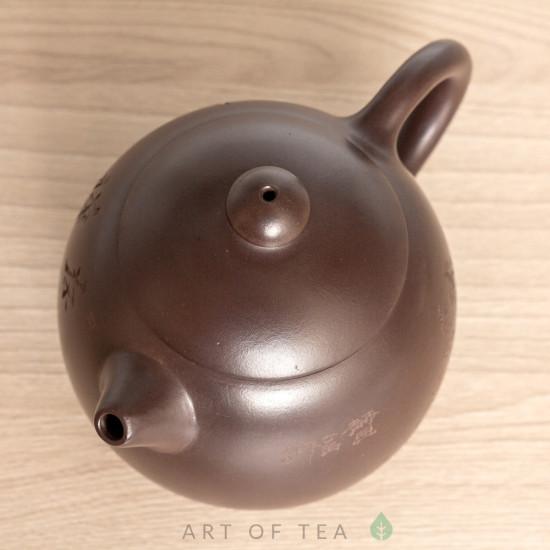 Чайник из исинской глины т706, 280 мл