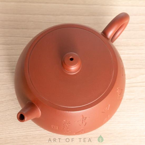 Чайник из исинской глины т715, 230 мл