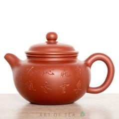 Чайник из исинской глины т696, 220 мл