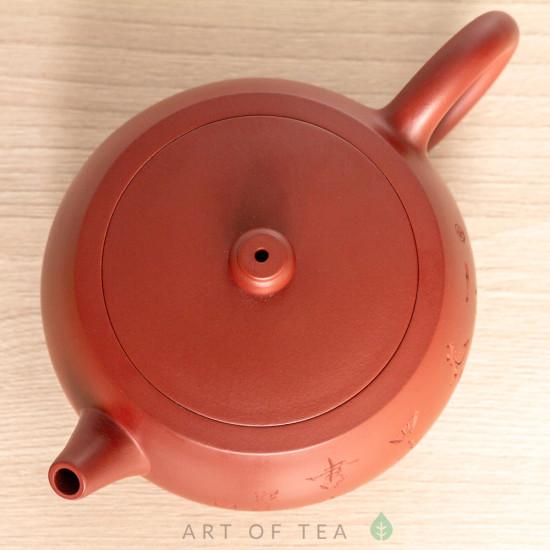 Чайник из исинской глины т712, 220 мл