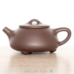 Чайник из исинской глины т695, 210 мл