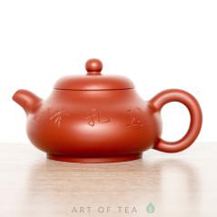 Чайник из исинской глины т713, 250 мл