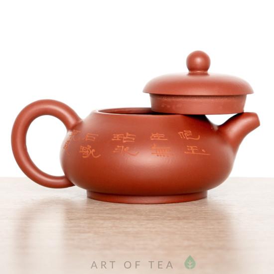 Чайник из исинской глины т711, 200 мл