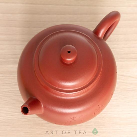 Чайник из исинской глины т704, 270 мл