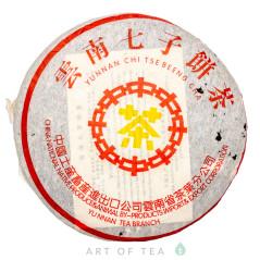 Чень Сян «Желтая печать», 2003 г., блин 357 гр.