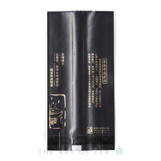 Пакет для чая малый, черный, 5*11 см