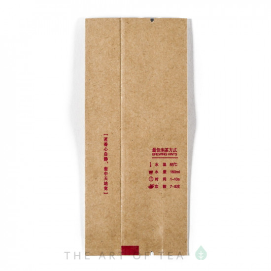 Пакет для чая малый, Хун Ча, крафт-фольга, 5,5*13 см