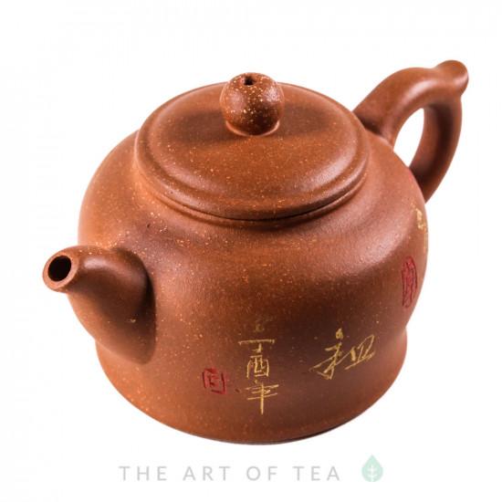Чайник из исинской глины т353, 150 мл