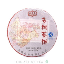 """Лу Е Чунь """"Юньнань"""", 2016 г, блин 200 гр"""