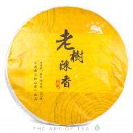 Лао Шу Чень Сян, 2016 г, шу пуэр, блин 357 гр