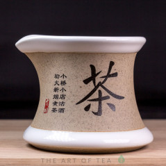 Чахай Чай, керамика, 130 мл