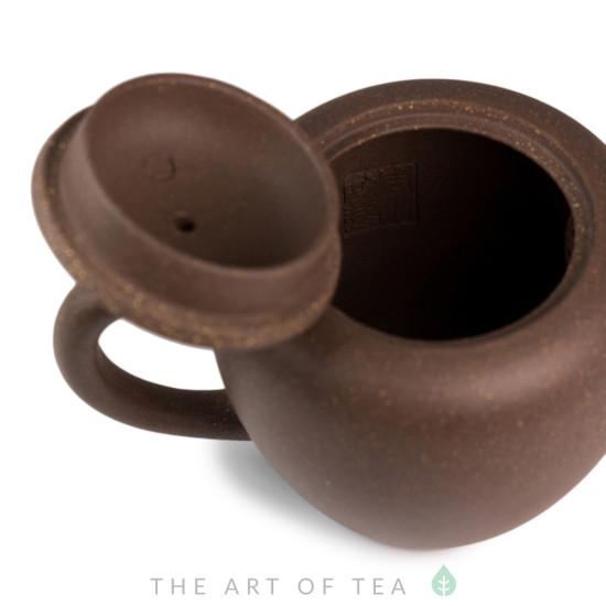 Чайник из исинской глины т454, 155 мл