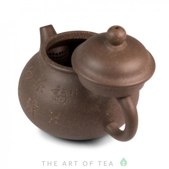 Чайник из исинской глины т453, 185 мл