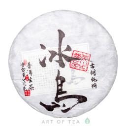 Биндао Гу Шу, 2020 г., блин 357 гр.