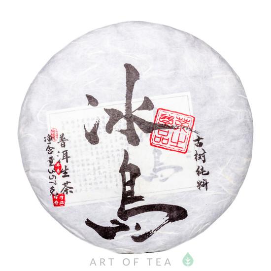 Биндао Гу Шу, шэн пуэр, 2020 г., блин 357 гр