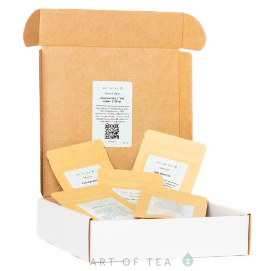 Чайный набор «Знакомство с Габа-чаем», 5х10гр