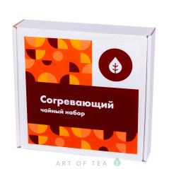 Чайный набор «Согревающий», 5х20гр