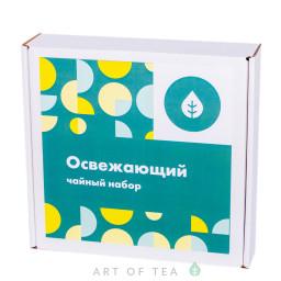 Чайный набор «Освежающий», 5х20гр