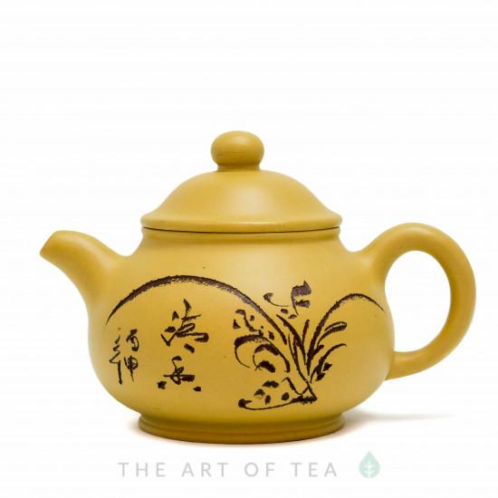 Чайник из исинской глины т122, 195 мл