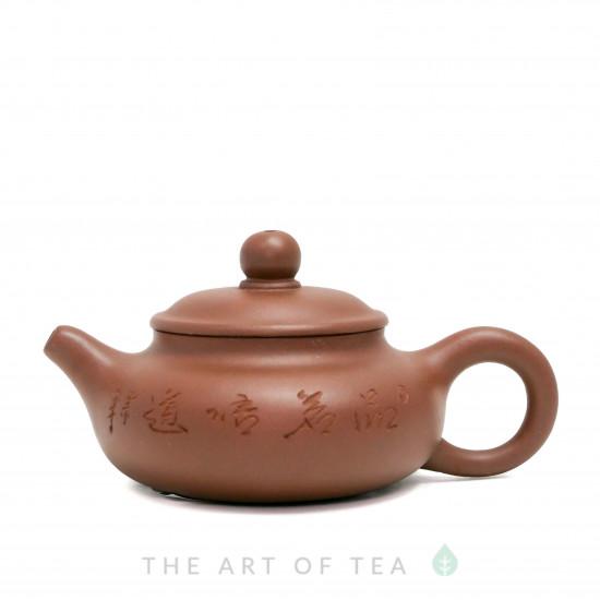 Чайник из исинской глины т123, 95 мл
