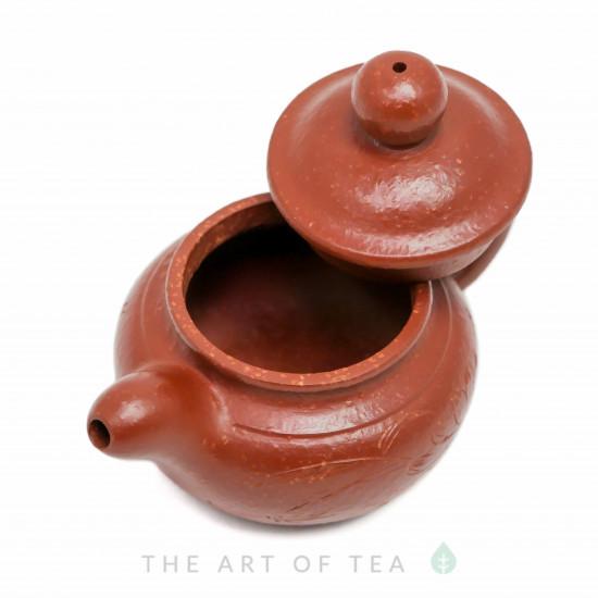Чайник из исинской глины т124, 80 мл