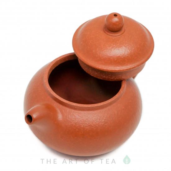 Чайник из исинской глины т126, 130 мл