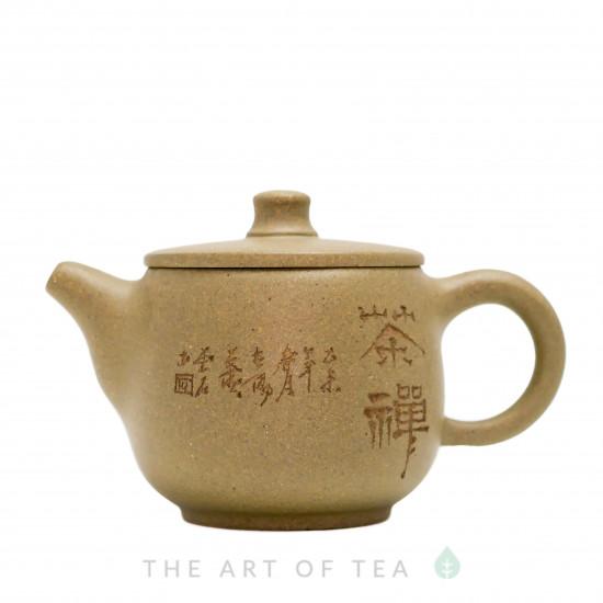 Чайник из исинской глины т140, 150 мл