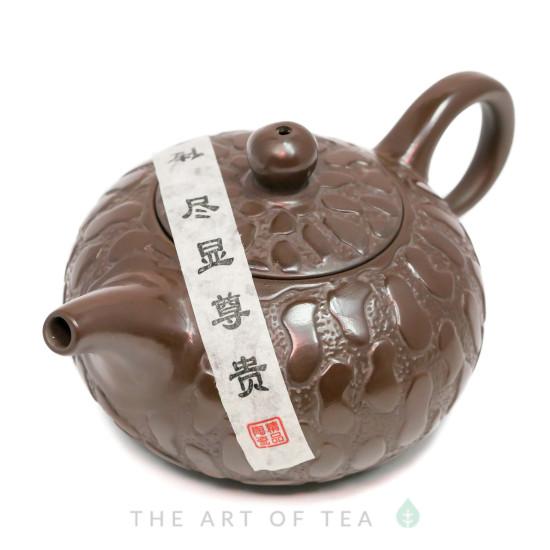 Чайник, полированная глина, 190 мл