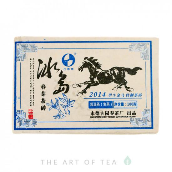 Гу Юэн Чун «Биндао», 2014 г., 100 гр
