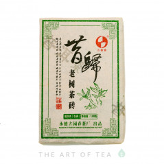 "Гу Юэн Чун ""Сигуй"", 2013 г., 100 гр"