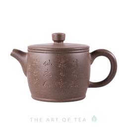 Чайник из исинской глины т294, 175 мл