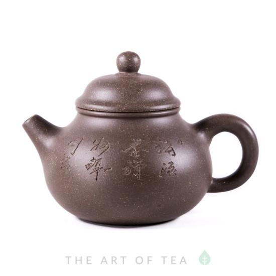 Чайник из исинской глины т295, 185 мл