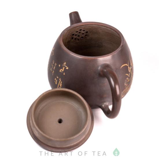 Чайник с111, циньчжоуская керамика, 280 мл