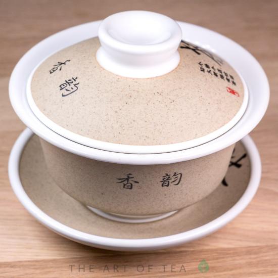 Гайвань Чай, керамика, 135 мл