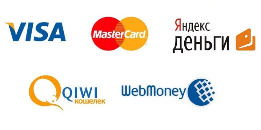Добавлена возможность оплаты банковскими картами онлайн. И другие удобные методы.