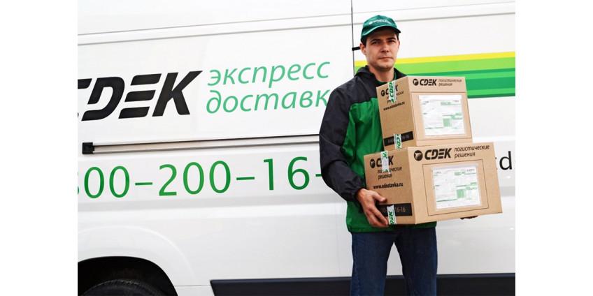 Новый способ доставки до пунктов выдачи СДЭК по Санкт-Петербургу и по России