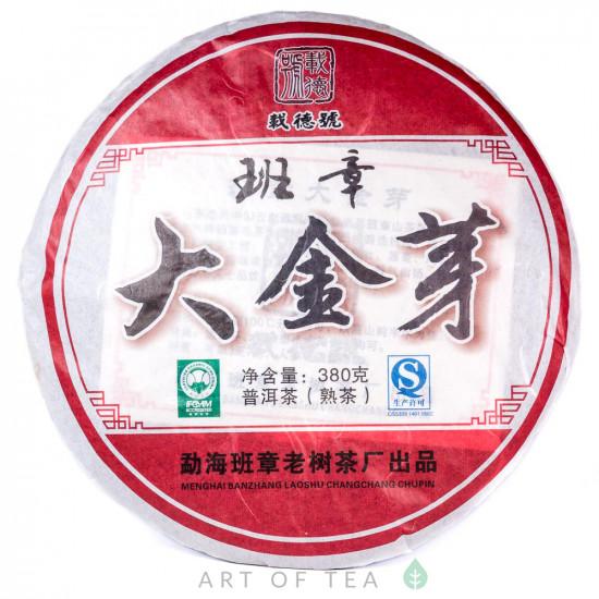 Банчжан Да Цзинь Я, 2010 г, 380 гр