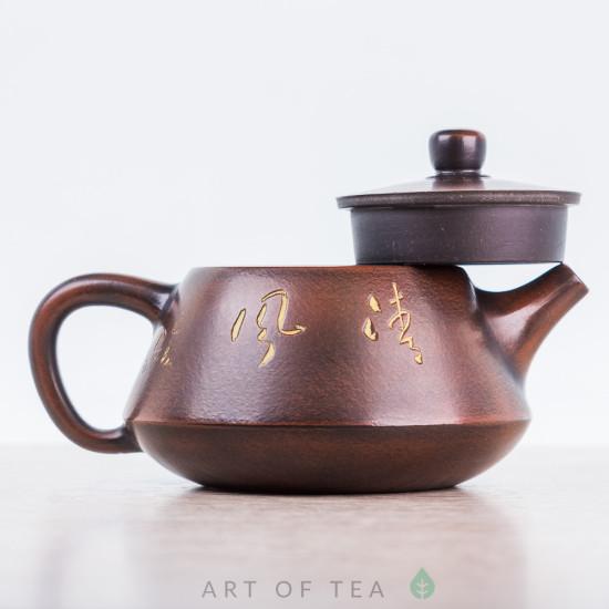 Чайник с158, циньчжоуская керамика, 105 мл