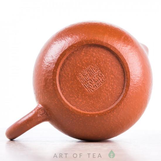 Чайник из исинской глины т524, 160 мл