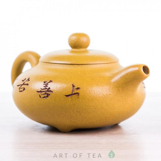 Чайник из исинской глины т531, 115 мл