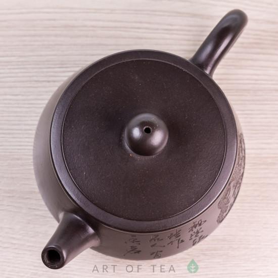 Чайник из исинской глины т554, 110 мл