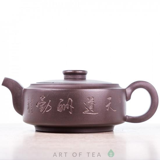 Чайник из исинской глины т608, 210 мл