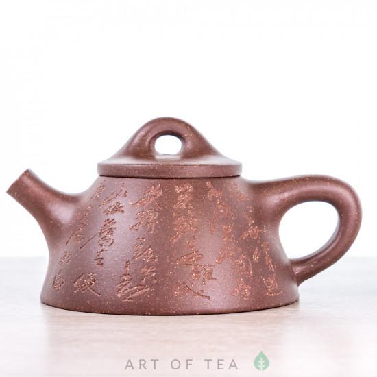 Чайник из исинской глины т536, 170 мл