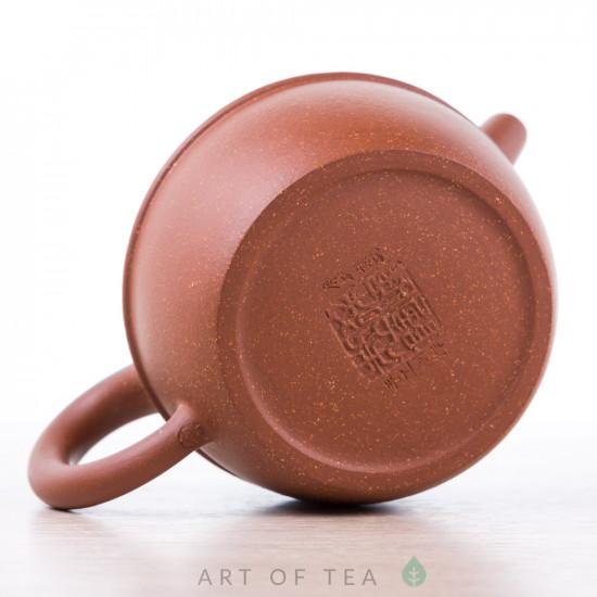 Чайник из исинской глины т542, 190 мл