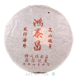 Хунтайчан, шу пуэр, 2003 г, 390 гр