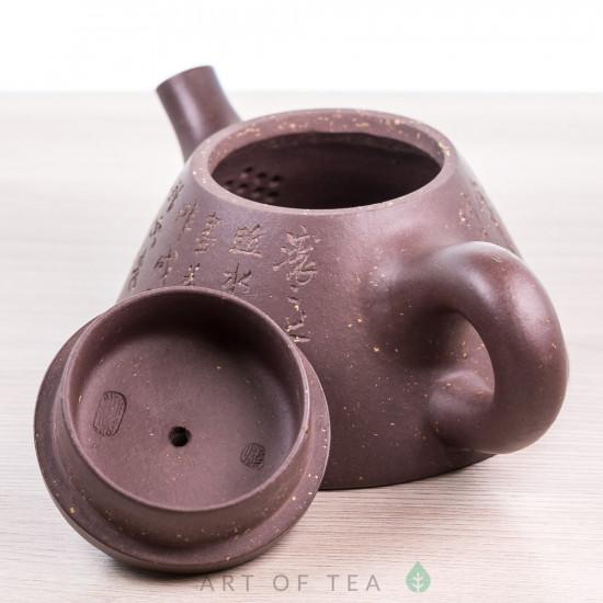 Чайник из исинской глины т548, 200 мл