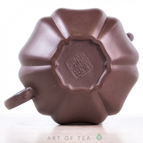 Чайник из исинской глины т589, 255 мл