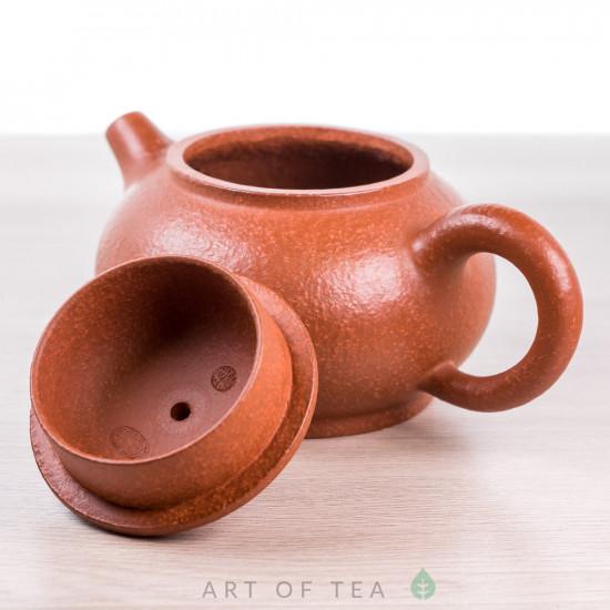 Чайник из исинской глины т590, 160 мл