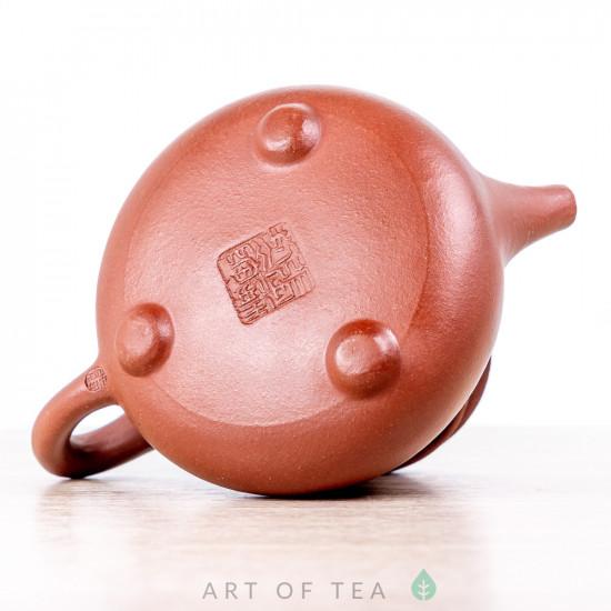 Чайник из исинской глины т639, 150 мл